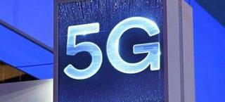 四大设备商角逐5G 谁会笑到最后?