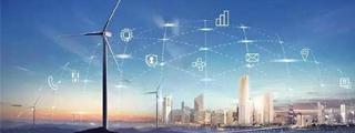 泛在电力物联网建设再提速!国网综合能源服务集团揭牌