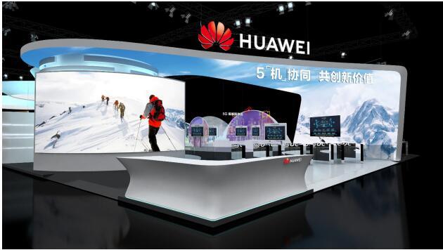 5「机」协同,共创新价值,华为精彩亮相2020通信展
