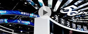带你去逛通信展:科技感爆棚的中国移动展台