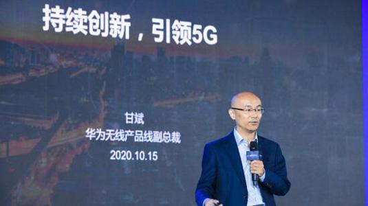 华为:持续创新,引领5G