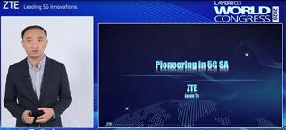 构建5G产业生态,赋能行业应用:中兴通讯亮相2020 Layer123全球大会
