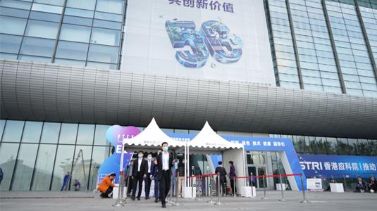 """2020年PT展:一场5G智能应用""""大聚会"""""""