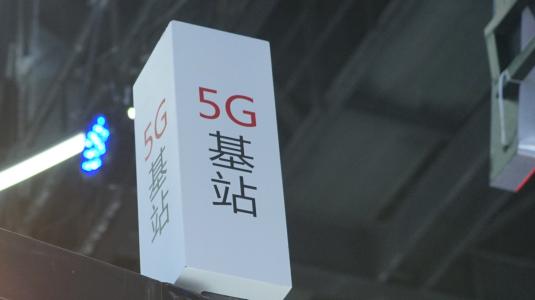 工信部:已有1.6亿个终端连接到5G网络