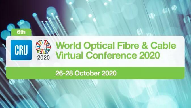 2020世界光纤光缆大会 | 长飞与业界同仁共话后疫情时代全球纤缆产业发展