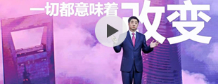 华为副董事长胡厚��:跨越商业裂谷,共创5G新价值