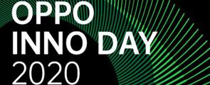 直播丨OPPO未来科技大会