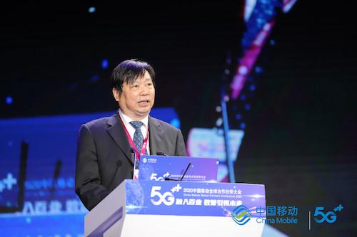中国信科童国华:独立的5G网络已经成为中国的标签
