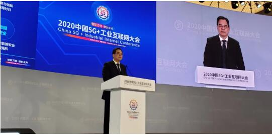 """中国信科在""""5G+工业互联网""""首个国家级大会展出 工业互联网最新成果"""