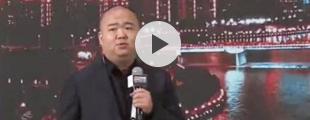 科大讯飞吴骏华:用AI助力全媒体融合布局
