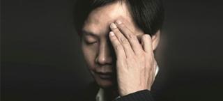 """小米亮眼财报背后:难撕掉的""""性价比""""标签"""