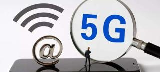 5G的局限B5G来补