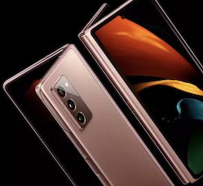 三星Galaxy Z Fold 3和Z Flip 2信息泄露,或有亲民版