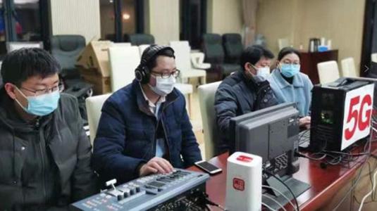 """雷神山医院来了! """"增强版""""5G为院区提供通信保障"""