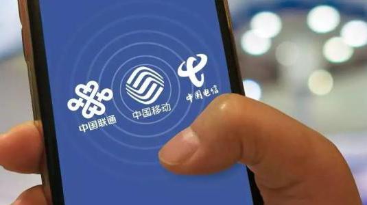 工信部严惩携号转网违规者:28名电信企业责任人被处理