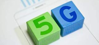 GSMA谈2020中国5G发展:全球5G连接70%在中国