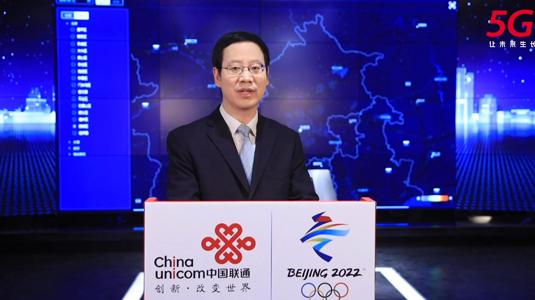 中国联通副总经理范云军:连通目标 2030 5Gⁿ让未来生长
