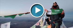 中兴通讯:登顶玉珠峰