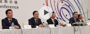 华为郭平:公司人、财和业务基本平稳