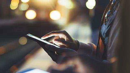 工信部征求意见:未经用户同意不得短信或电话营销