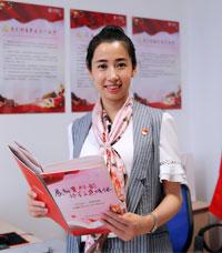 """郑晓娇:辽宁移动全力以赴做好疫情防控""""三个保障""""工作"""