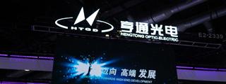 亨通光电加速技术创新,连续两个月获得四项国际领先产品鉴定!