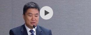 2021MBBF:无线产业谈之5G FWA产业论坛