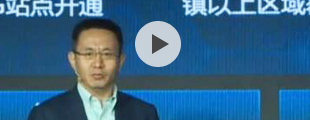 中国移动王顶:新体验 双5G浙里引领,新机遇 云数移路创先