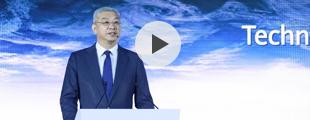 徐文伟:迈向智能世界2030,技术挑战与研究方向