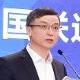 中国联通马红兵:CUBE-Net3.0是未来5-10年网络转型的有益探索