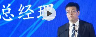 中国联通陈忠岳:打造5G云网一体数字化赋能平台